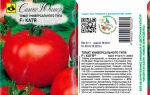 """Помидоры """"катя"""": отзывы, фото, урожайность, характеристика и описание сорта – все о помидорках"""