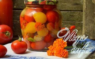 Помидоры с бархатцами на зиму, рецепт на литровую банку – все о помидорках