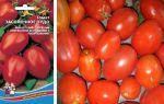 Томат красный крупный: характеристика, описание сорта, отзывы, фото, сибирский сад, урожайность – все о помидорках