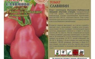 Томат «розанна»: характеристика и описание, отзывы, фото, урожайность сорта – все о помидорках