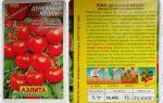 Томат денежный мешок: характеристика и описание сорта, урожайность, отзывы – все о помидорках