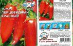Томат перцевидный полосатый: характеристика и описание сорта, отзывы, урожаность, фото – все о помидорках