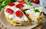 Кабачковый торт рецепт с фото пошагово с помидорами и сыром – все о помидорках