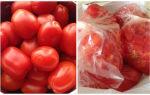 Как заморозить помидоры на зиму в морозилке – все о помидорках