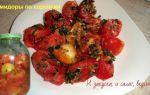 Блюда из помидор: рецепты быстро и вкусно с фото – все о помидорках