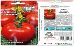 Томат огородник: характеристика и описание сорта, отзывы, урожайность, фото – все о помидорках