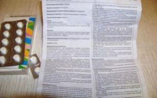 О метронидазоле для индюшат: инструкция по применению и дозировка