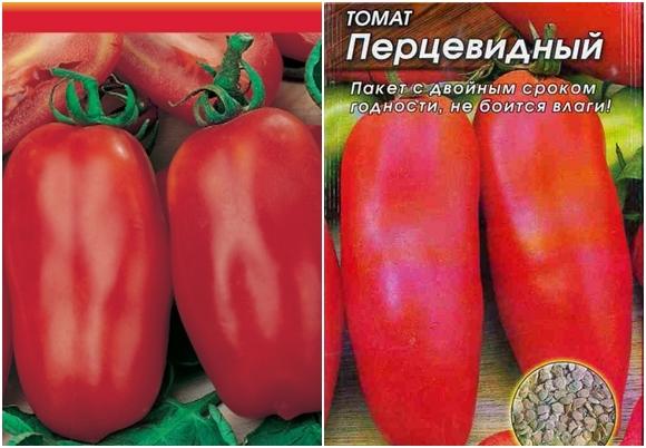 Сорт томата кубинский перцевидный