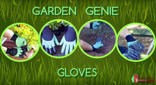 О перчатках с когтями для огорода: перчатки-когти garden genie gloves, описание