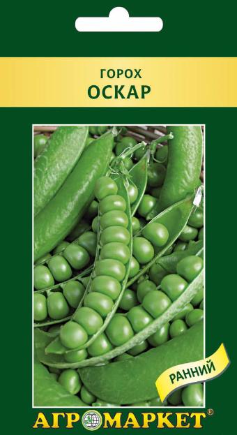 О лучших сортах гороха: описание и характеристики культуры, выращивание