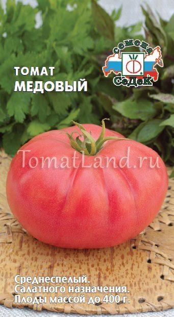 Медовый томат: описание сорта, характеристики помидоров, вкус, посев