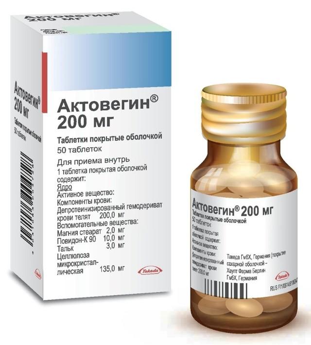 О гемодеривате депротеинизированном крови телят (лекарственный препарат)