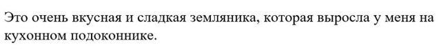 О землянике александрина: описание и характеристики сорта, посадка, уход
