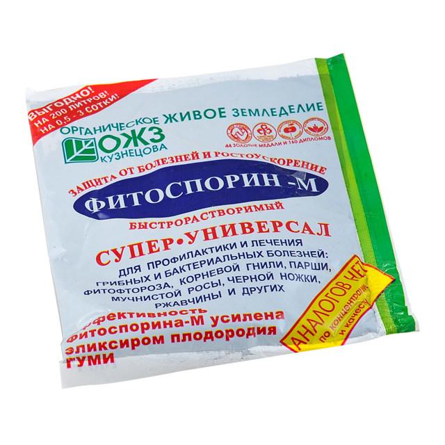 О пероноспорозе (ложной мучнистой росе): лечение народными средствами, препаратами